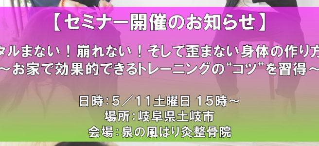 イベントポップ2019岐阜1